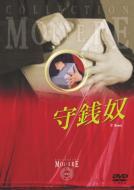 HMV&BOOKS onlineOriginal Cast (Musical)/フランス国立コメディ フランセーズ モリエールコレクション: 守銭奴