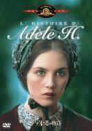 ワールド・シネマ・コレクション::アデルの恋の物語