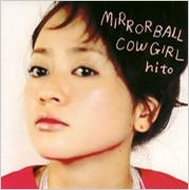 mirrorball cowgirl