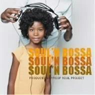 Soul N' Bossa