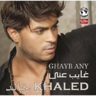 Ghayb Any