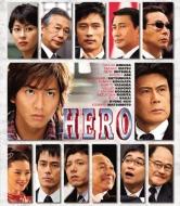 HERO DVD スタンダード・エディション 2007