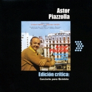 Concierto Para Quinteto: 五重奏のためのコンチェルト