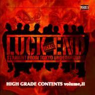 HIGH GRADE CONTENTS vol.2
