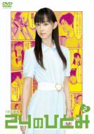 1 Pun Han Gekijo 24 No Hitomi Vol.2