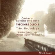 ピアノ四重奏曲、ピアノ五重奏曲 オシュラガ三重奏団、マニャン(ob)プルールド(va)
