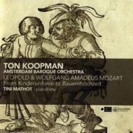 L.モーツァルト:カッサシオン(おもちゃの交響曲)、モーツァルト:交響曲第1番 コープマン&アムステルダム・バロック管