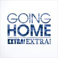 Extar! Extra!