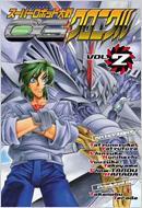 スーパーロボット大戦ogクロニクル 2 Dengeki Comics