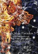HMV&BOOKS onlineVarious/High Style Paradox: 5 - New Born: Organization (Ltd)