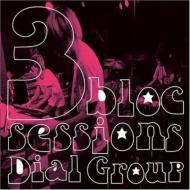 3 Bloc Sessions