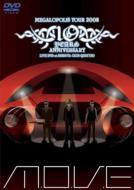 10th Anniversary Megalopolis Tour 2008 Live Dvd At Shibuya Club