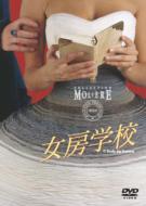 HMV&BOOKS onlineOriginal Cast (Musical)/フランス国立コメディ フランセーズ モリエールコレクション: 女房学校