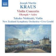 ヴァイオリン協奏曲、『オリンピエ』、『アジーレ』 西崎崇子(vn)グロット&ニュージーランド響