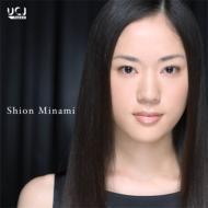 ヴァイオリン作品集/南紫音 Debut Recital (+dvd)(Ltd)