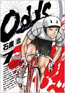ODDS 7 ヤングサンデーコミックス