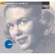 グラズノフ:ヴァイオリン協奏曲、ヴァイオリン小品集 ヴィックス(vn)アンデルセン&ベルゲン・フィル