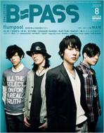 B PASS: 2009年: 8月号
