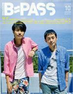 B PASS: 2009年: 10月号