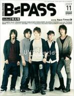B PASS: 2009年: 11月号
