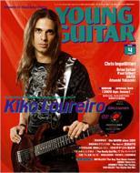 ヤングギター:  2009年:  4月号