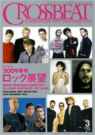 Crossbeat: 2009年: 3月号