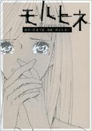 モルヒネ フィールコミックス