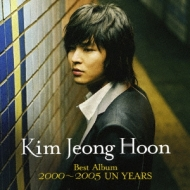 �x�X�g�E�A���o�� 2000-2005 Un Years