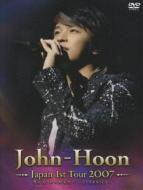 John-Hoon Japan 1st Tour 2007 僕たち いつかまた…〜ETERNITY〜