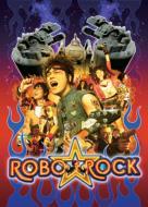 ROBO☆ROCK
