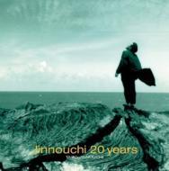 Jinnouchi 〜20 years〜
