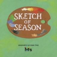 Sketch Of Season