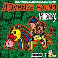 ADVANCE SOUND MIX #04