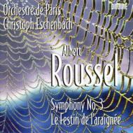 交響曲第3番、くもの饗宴 エッシェンバッハ&パリ管弦楽団