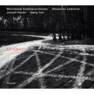 交響曲第39番、第45番『告別』、他 リープライヒ&ミュンヘン室内管弦楽団