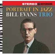 Portrait In Jazz -Keepnews Collection