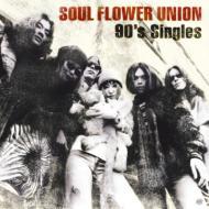 90`s Singles