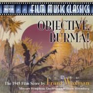 映画音楽『目標はビルマ!』 ストロンバーグ&モスクワ交響楽団