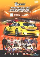 ローチケHMVSports/レース オブ チャンピオンズ: 2007