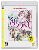 Game Soft (PlayStation 3)/Folkssoul 失われた伝承 Best