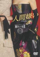 HMV&BOOKS onlineOriginal Cast (Musical)/フランス国立コメディ フランセーズ モリエールコレクション: 人間嫌い
