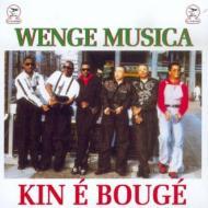 Kin E Bouge