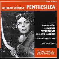 歌劇『ペンテジレア』 ライトナー&シュトゥットガルト国立歌劇場、メードル、ヴェヒター