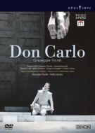 ヴェルディ(1813-1901)/Don Carlo: Decker Chailly / Concertgebouw O R.lloyd Villazon Roocroft