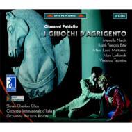 『アグリジェントの競技会』全曲 リゴン&イタリア国際管弦楽団、ナルディス、ビタール(2CD)
