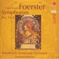 交響曲第1番、第2番 ボイマー&オスナブリュック交響楽団