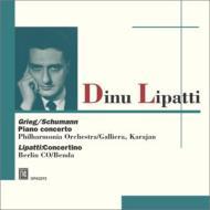 ピアノ協奏曲 リパッティ(p)ガリエラ、カラヤン指揮フィルハーモニア管弦楽団