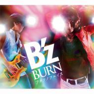 Burn -フメツノフェイス