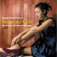 BEAUTIFUL GIRLS -The Strictly Best Works Collection-