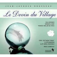 『村の占い師』全曲 クレマンシック&アルペ・アドリア・アンサンブル、キルヒナー、チョイ、他(1991 ステレオ)